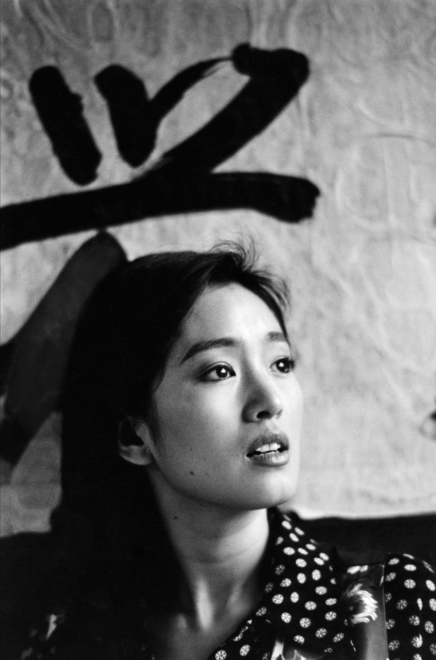 "MARC RIBOUD EXPOSITION ""CHINES"" DE MARC RIBOUD Gong Li, Chine, 1993"